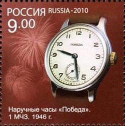 Pobeda - Pobeda victory watch 1m43
